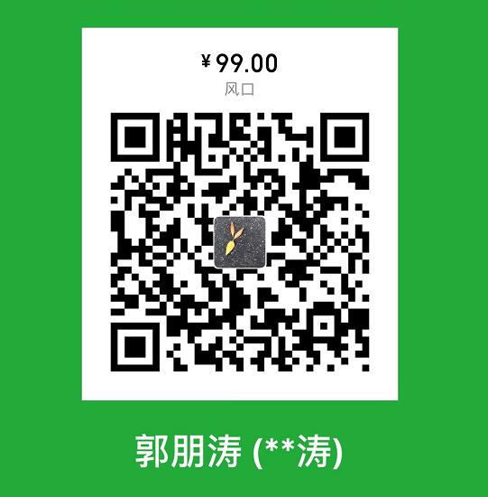 微信截图_20200416114641.png