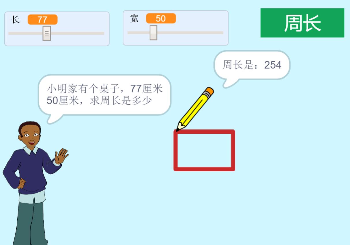 QQ浏览器截图20201223144001.png